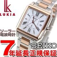 ルキア セイコー 電波 ソーラー 腕時計 レディース SSVW098 SEIKO LUKIA 電波時...