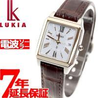 ルキア セイコー 電波 ソーラー 腕時計 レディース SSVW100 SEIKO LUKIA 電波時...