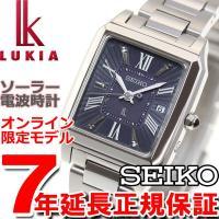 ルキア セイコー オンラインショップ限定モデル 電波 ソーラー 腕時計 レディース SSVW105 ...