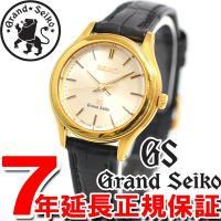 グランドセイコー GRAND SEIKO 腕時計 レディース  (女性用) クォーツ STGF038...