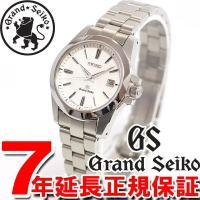 グランドセイコー GRAND SEIKO 腕時計 レディース  (女性用) クォーツ STGF053...