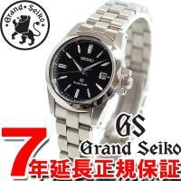 グランドセイコー GRAND SEIKO 腕時計 レディース  (女性用) クォーツ STGF055...
