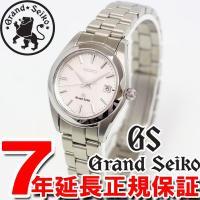 グランドセイコー GRAND SEIKO 腕時計 レディース  (女性用) クォーツ STGF067...