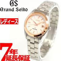 グランドセイコー GRAND SEIKO 腕時計 レディース クォーツ STGF068 年差±10秒...