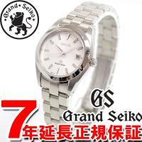 グランドセイコー GRAND SEIKO 腕時計 レディース  (女性用) クォーツ STGF073...