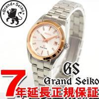 グランドセイコー GRAND SEIKO 腕時計 レディース  (女性用) クォーツ STGF074...