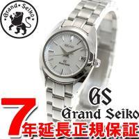 グランドセイコー 腕時計 レディース クォーツ STGF075 GRAND SEIKO グランドセイ...