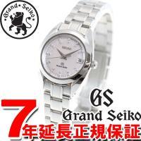 グランドセイコー 腕時計 レディース クォーツ STGF077 GRAND SEIKO グランドセイ...