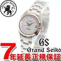 グランドセイコー 腕時計 レディース スモールレディス STGF086 GRAND SEIKO グラ...