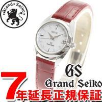 グランドセイコー 腕時計 レディース スモールレディス STGF087 GRAND SEIKO グラ...