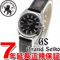 グランドセイコー 腕時計 レディース スモールレディス STGF089 GRAND SEIKO グラ...