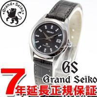 グランドセイコー 腕時計 レディース スタンダードレディス STGF097 GRAND SEIKO ...