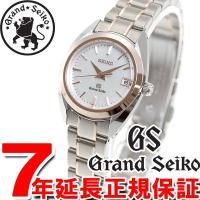 グランドセイコー 腕時計 レディース STGF110 GRAND SEIKO クオーツモデルは「正確...