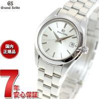 グランドセイコー 腕時計 レディース STGF265 GRAND SEIKO 繊麗な輝きを湛える凜と...