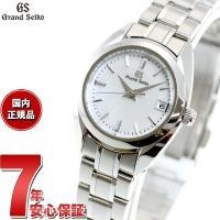 グランドセイコー クオーツ GRAND SEIKO 腕時計 レディース STGF275 装いを選ばな...
