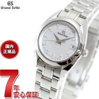 グランドセイコー クオーツ GRAND SEIKO 腕時計 レディース STGF277 装いを選ばな...