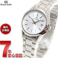 グランドセイコー 腕時計 レディース STGF281 GRAND SEIKO エレガントでモダンなデ...