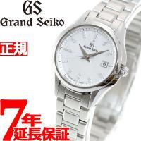 グランドセイコー 腕時計 レディース STGF283 GRAND SEIKO エレガントな輝きが手元...