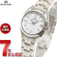 グランドセイコー GRAND SEIKO 腕時計 レディース STGF313 小ぶりなグランドセイコ...