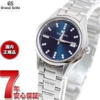 グランドセイコー クオーツ GRAND SEIKO 腕時計 レディース STGF325 グランドセイ...