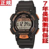 カシオ スポーツギア ソーラー 腕時計 レディース デジタル タフソーラー STL-S300H-1B...