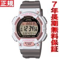 カシオ スポーツギア ソーラー 腕時計 レディース デジタル タフソーラー STL-S300H-4A...