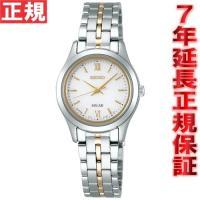 セイコー スピリット ソーラー 腕時計 レディース ペアウォッチ STPX011 SEIKO SPI...