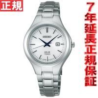 セイコー スピリット ソーラー 腕時計 レディース ペアウォッチ STPX023 SEIKO SPI...
