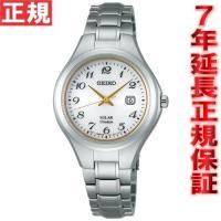 セイコー スピリット ソーラー 腕時計 レディース ペアウォッチ STPX025 SEIKO SPI...
