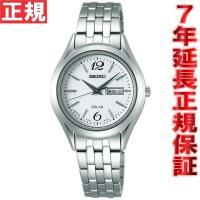 セイコー スピリット ソーラー 腕時計 レディース ペアウォッチ STPX027 SEIKO SPI...
