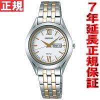 セイコー スピリット ソーラー 腕時計 レディース ペアウォッチ STPX033 SEIKO SPI...