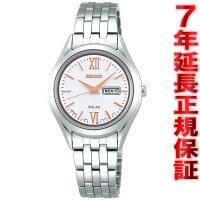 セイコー スピリット ソーラー 腕時計 レディース ペアウォッチ STPX035 SEIKO SPI...