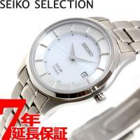 セイコー セレクション SEIKO SELECTION ソーラー 腕時計 ペアモデル レディース S...