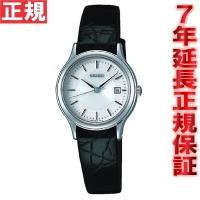 セイコー スピリット 腕時計 ペアモデル SEIKO SPIRIT ホワイト STTB031 時計の...