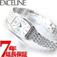 セイコー エクセリーヌ SEIKO EXCELINE ソーラー 腕時計 レディース SWCQ063 ...
