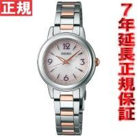 セイコー ティセ 電波 ソーラー 電波時計 腕時計 レディース 佐々木希 プロデュース SWFH01...