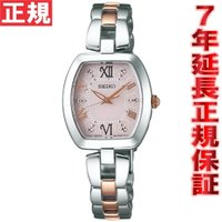 セイコー ティセ 電波 ソーラー 電波時計 腕時計 レディース 佐々木希 プロデュース SWFH03...