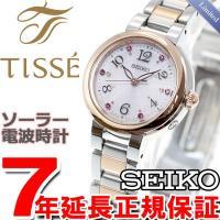 セイコー ティセ 電波 ソーラー 電波時計 腕時計 レディース スペシャルエディション SWFH05...