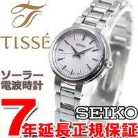 セイコー ティセ 電波 ソーラー 電波時計 腕時計 レディース SWFH051 SEIKO TISS...
