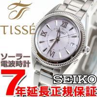 セイコー ティセ 電波ソーラー 電波時計 腕時計 レディース SWFH063 SEIKO TISSE...