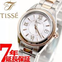 セイコー ティセ 電波ソーラー 電波時計 腕時計 レディース SWFH064 SEIKO TISSE...