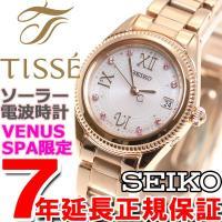 セイコー ティセ ヴィーナススパ コラボ 限定モデル 電波 ソーラー 電波時計 腕時計 レディース ...