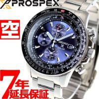 セイコー プロスペックス ソーラー 腕時計 メンズ SZTR008 SEIKO PROSPEX オン...
