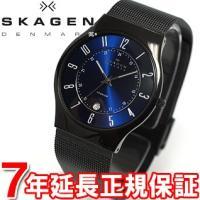スカーゲン SKAGEN 腕時計 メンズ チタン TITANIUM チタニウム T233XLTMN ...