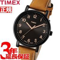 【正規販売店】ならではの安心と高いクオリティの保証。TIMEX タイメックス 腕時計 メンズ モダン...