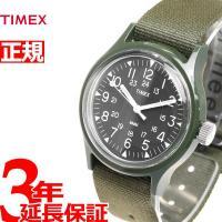 タイメックス TIMEX オリジナル キャンパー 完全復刻モデル ヘリテージコレクション Herit...
