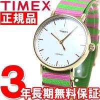 タイメックス TIMEX 腕時計 レディース ウィークエンダー フェアフィールド Weekender...