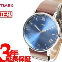 タイメックス TIMEX 腕時計 メンズ サウスビュー ノーインディグロ TW2R28700 SOU...