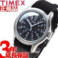 タイメックス TIMEX 日本企画 限定モデル ヘリテージ コレクション キャンパー プラ Heri...