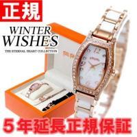 フォリフォリ 腕時計 レディース 限定モデル WF14B022BSW-XX Folli Follie...